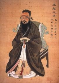 Bekijk details van Universiteit van Lingewaard | Chinese filosofie, deel 1: Confucianisme