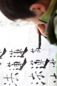 Bekijk details van Kindercollege | Schrijf Chinees met me | 6+